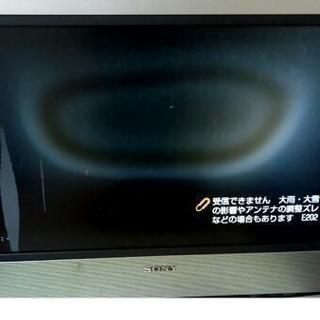 テレビ☆値下げ