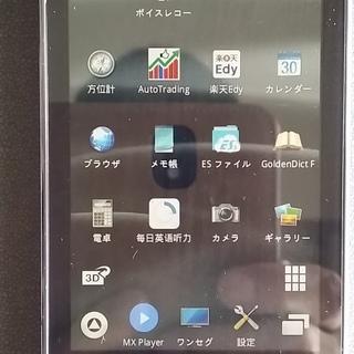 [Softbank]003SH スマホ本体 Sharp AQUOS