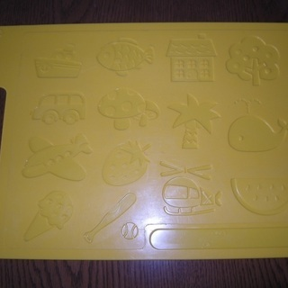 粘土板 クツワ 黄色