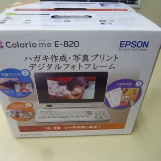 未使用 EPSON カラリオ ミー 宛名達人 E-820