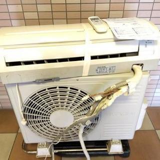 近隣配送無料☆【6~9畳用】日立白くまくん☆エアコン RAS-N2...