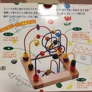 ビーズコースター 鏡付き 美品 知育玩具