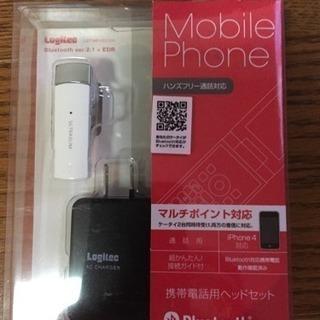 Bluetooth 携帯電話用ヘッ...