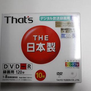 未開封 太陽誘電 That's 8倍速 データ用 DVD-R 10...