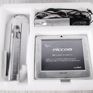 6台セット ぴっコムインターネットテレビ電話 piccom 福祉施設等