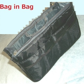 ☆新品/バッグインバッグ 大容量収納 pouch  ブラック☆
