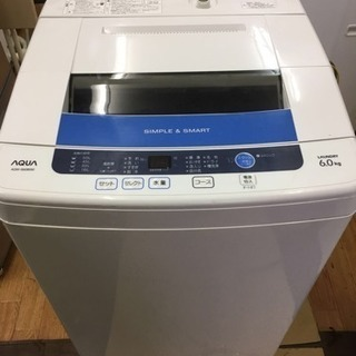 2013年製 アクア 6kg 全自動洗濯機
