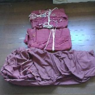 布団袋 3つ