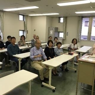 韓国と韓国語を学ぶ会