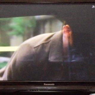 【値下げ】42inchテレビ Panasonic