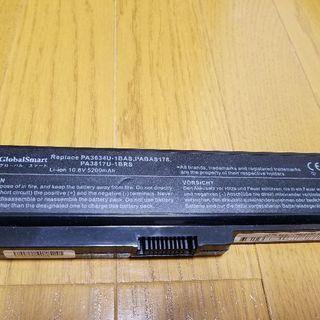 ◆ 東芝 Dynabook バッテリー ◆