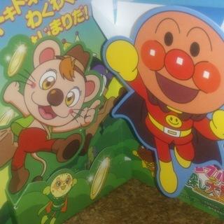 映画 アンパンマン ブルブルの宝探し大冒険 親子ムビチケ 1枚