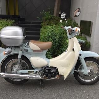 【取引完了】中古実動車 原付 リトルカブ プコブルー