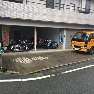 ☆バイクの販売&買取りスタッフ募集☆