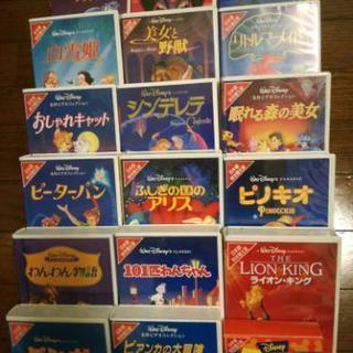 ディズニーVHS 【日本語吹替版】17種類
