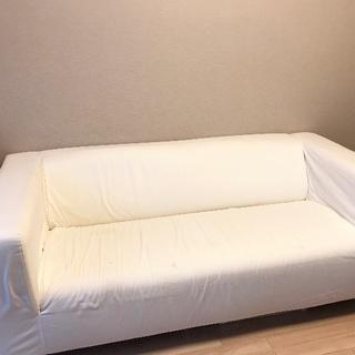 IKEAソファー (2~3人用)