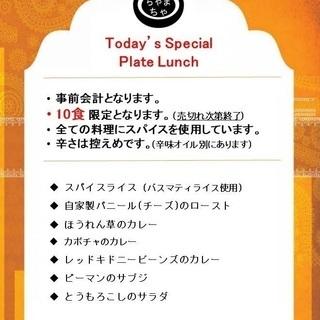 【鎌倉/材木座】10月14日(土)  定食屋 営業します。(10食限定)