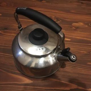 両手鍋と日本製やかん(無料)