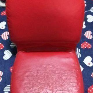 座椅子0円