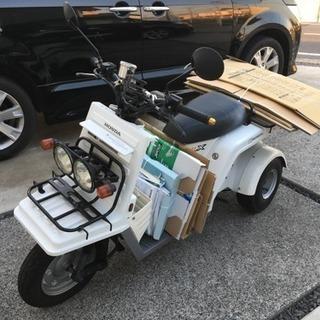 ジャイロX ミニカー登録