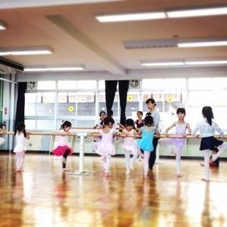 モダンバレエ教室 ダンスのうつわ