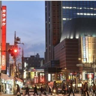 民泊物件No.52◆三軒茶屋!渋谷まで電車で5分!詳細は本文にて◆...