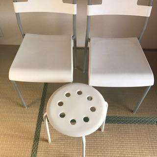 3点セット!IKEA プラスチック椅子