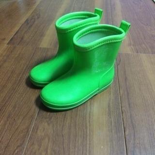 黄緑の長靴 15cm