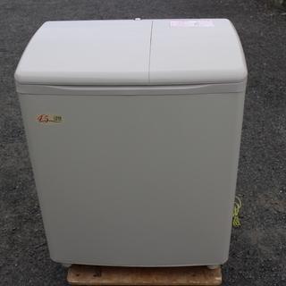 2015年製 洗4.5㎏/脱5㎏ 二層式洗濯機 PS-H45L