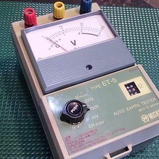 自動接地抵抗測定器 中古品