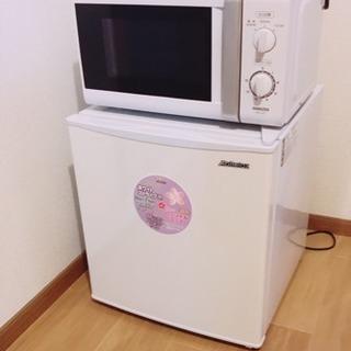 【美品】冷蔵庫・電子レンジ セット(別売相談下さい)