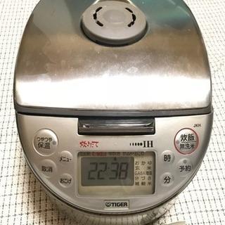TIGERのIH炊飯器☆5.5合炊き☆