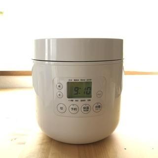 無印良品 炊飯器 3合炊 2011年製