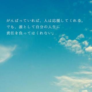 語り合える友達募集/名駅