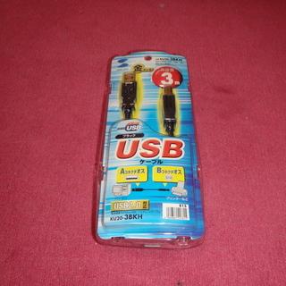 未使用usb2.0ケーブル3m