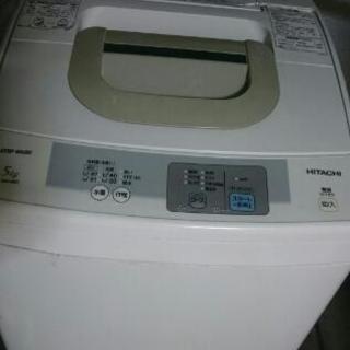 HITACHI 5kg 洗濯機 さ...
