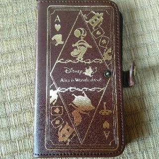 不思議の国のアリス手帳型スマホケース‼