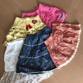 女の子用スカート5枚セット 100~130cm