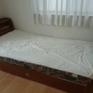 シングルベッド譲ります