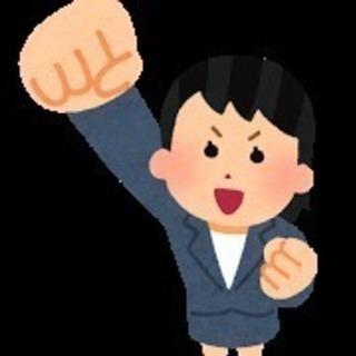 ★土地のお困りごと相談スタッフ 第1期大阪チームメンバー大募集★