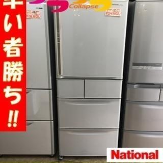 A1369ナショナル2006年製5ドア冷蔵庫NR−E450T