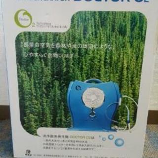 酸素濃縮機 ドクターO2 WB1300(箱、ヘッドセット付き)