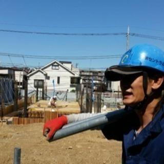 【北区・足立区・台東区方面】建築現場での簡単な軽作業スタッフ