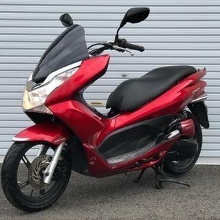 大人気!PCX 125cc JF28-100〜 2人乗り 小型 原...