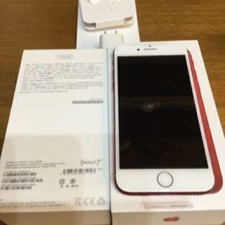 au 新品 未使用 iPhone7 128GB レッド 赤 一括購...