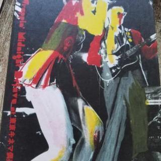🌹EGO-WRAPPIN'東京キネマ倶楽部