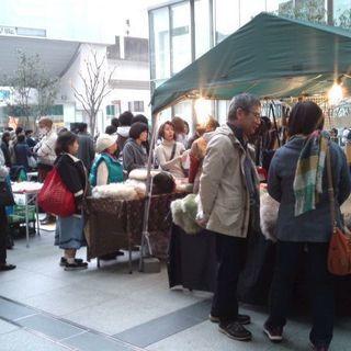第56回ART MESSE HAMAMATSU 2021(アート...