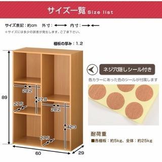 ★大特価★ 多目的ラック マルチラック ラック 木製 シェルフ 書棚
