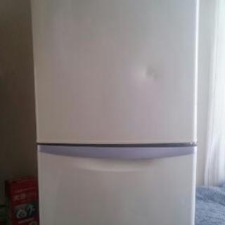 National 135L 冷蔵庫 さしあげます