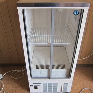 ホシザキ 小型冷蔵ショーケース 中古